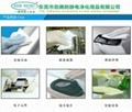 Clean.ltd home straight microfiber clean cloth for JT - 1309 3