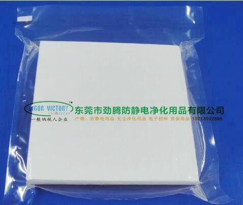 Clean.ltd home straight microfiber clean cloth for JT - 1309 4