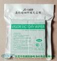 Clean.ltd home straight microfiber clean cloth for JT - 1409 1