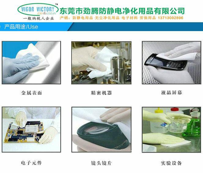 Clean.ltd home straight microfiber clean cloth for JT - 1409 3