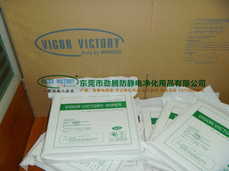 Clean.ltd home straight microfiber clean cloth for JT - 1409 4