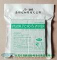 Clean.ltd home straight microfiber clean cloth for JT - 1609 1