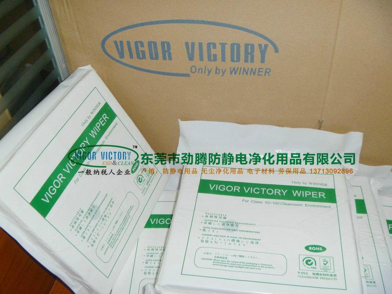 Clean.ltd home straight microfiber clean cloth for JT - 1609 4