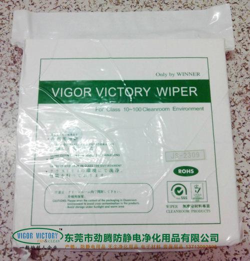 Clean.ltd home straight microfiber clean cloth for JT - 1809 3