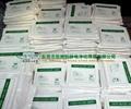Clean.ltd home straight microfiber clean cloth for JT - 1809 4