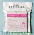 Clean.ltd home straight microfiber clean cloth for JT - 2009 1