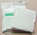 Clean.ltd home straight microfiber clean cloth for JT - 2509 2