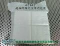 Clean.ltd home straight for JT - PW0859 woven microfiber clean cloth 3