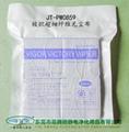 Clean.ltd home straight for JT - PW0859 woven microfiber clean cloth 1