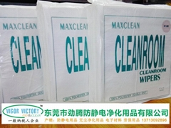 Clean.ltd home straight for the WIP - 1009 - d/S LE clean cloth