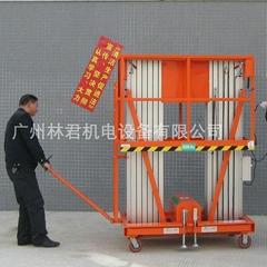 12米铝合金升降机(可定制)