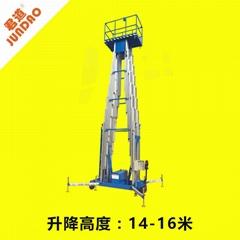 16米四柱式電動鋁合金昇降平台gtwy16-4