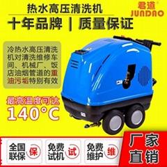 電驅動柴油加熱熱水高壓清洗機