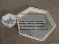 河道六角砖预制块塑料模具渠道板模具