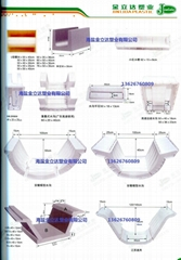 合肥市水泥构件模具混凝土预制块塑料模具