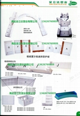 拱形護坡預制塊塑料模具