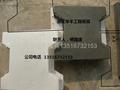 安徽水库锁块护坡塑料模具