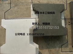 安徽水庫鎖塊護坡塑料模具