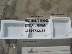 蘭渝鐵路隧道蓋板模具