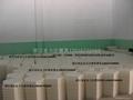 河道六角砖预制块塑料模具渠道板