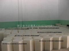 河道六角磚預制塊塑料模具渠道板模具