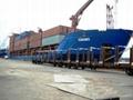GEARED GEN.CARGO, CONT., BULK  SHIP DW 4560, 382 TEU