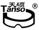 滄州天碩聯軸器有限公司