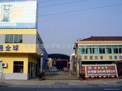 张家港保税区睿楠传动机械有限公司