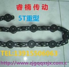 悬挂链输送配件