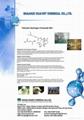 Tiamulin Hydrogen Fumarate (Min 98%) USP32