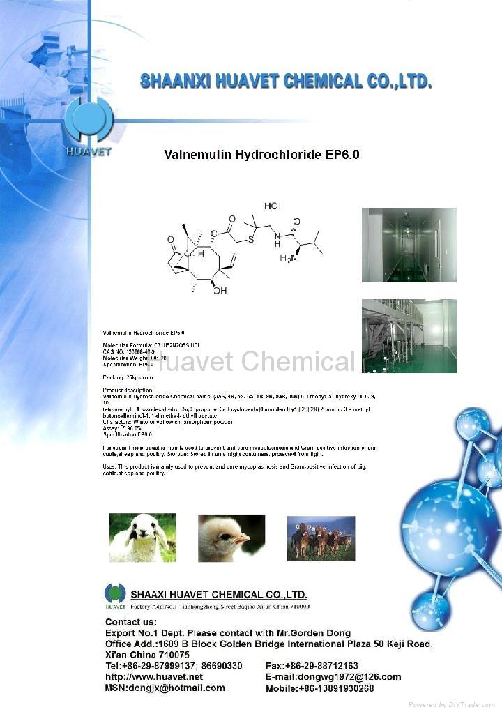 Valnemulin Hydrochloride (CAS No.: 133868-46-9) 1
