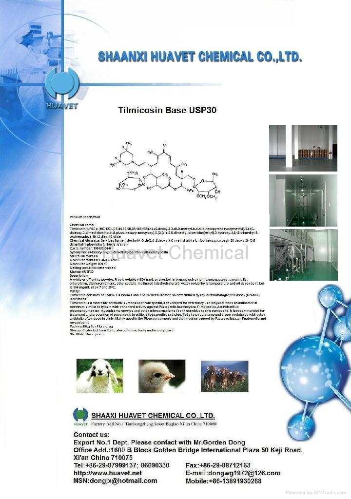 Tilmicosin Base (Cas No.:108050-54-0) 1