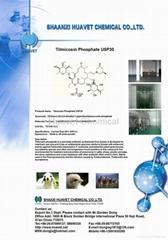 Tilmicosin Phosphate (CA