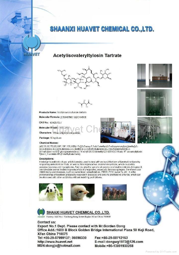 Acetylisovaleryltylosin Tartrate(CAS No.: 63428-13-7) 1