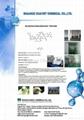 Acetylisovaleryltylosin Tartrate(CAS