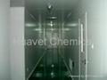 Valnemulin Hydrochloride (CAS No.: 133868-46-9) 4