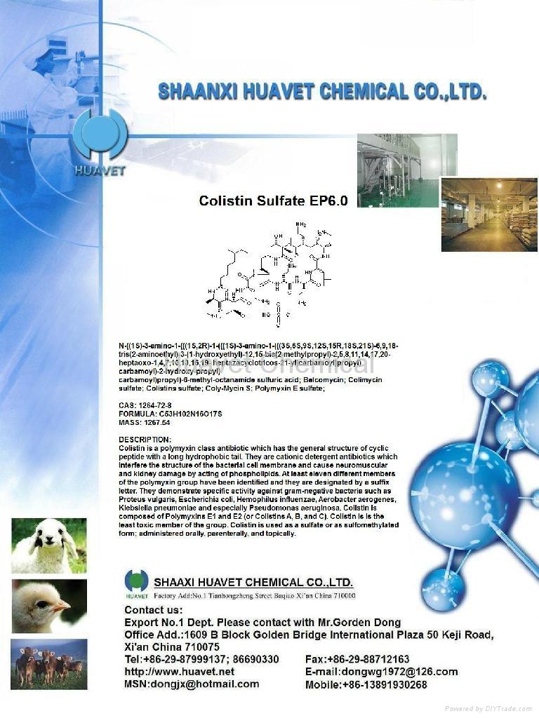 Colistin Sulfate(CAS No.:1264-72-8)  1