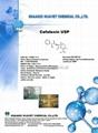 Cefalexin USP32 (CAS No.:15686-71-2)