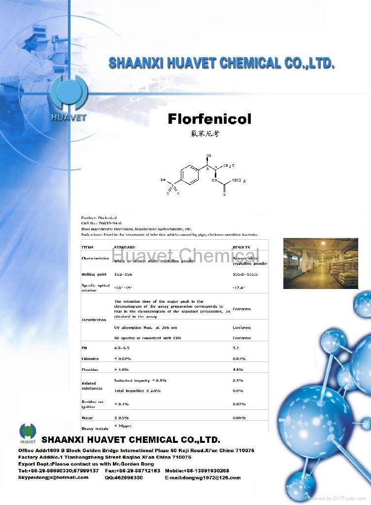 Florfenicol(CAS No.:76639-94-6) 1