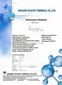 Gentamycin Sulphate (CAS No.:1405-41-0)