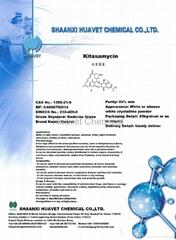 Kitasamycin (CAS No.:1392-21-8)