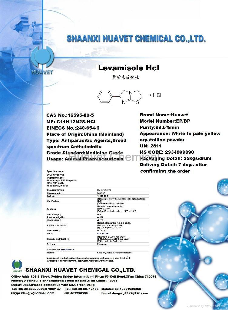 Levamisole Hcl(CAS No.:16595-80-5) 1