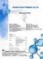 Milbemycin Oxime (CAS No.:129496-10-2)