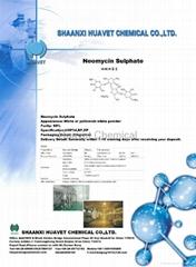 Neomycin Sulphate (CAS No.:1405-10-3)
