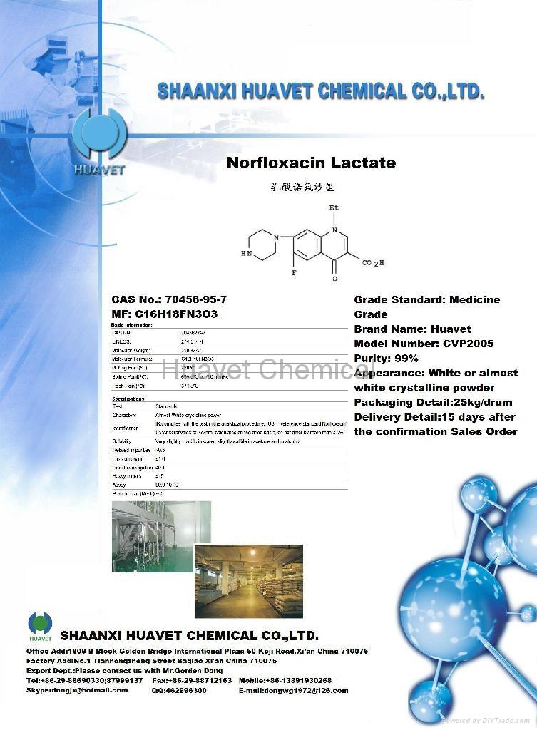 Norfloxacin Lactate (CAS:70458-96-7) 1