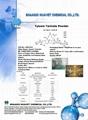 Tylosin Tartrate Powder (CAS No.:1405-54-5 ) 5