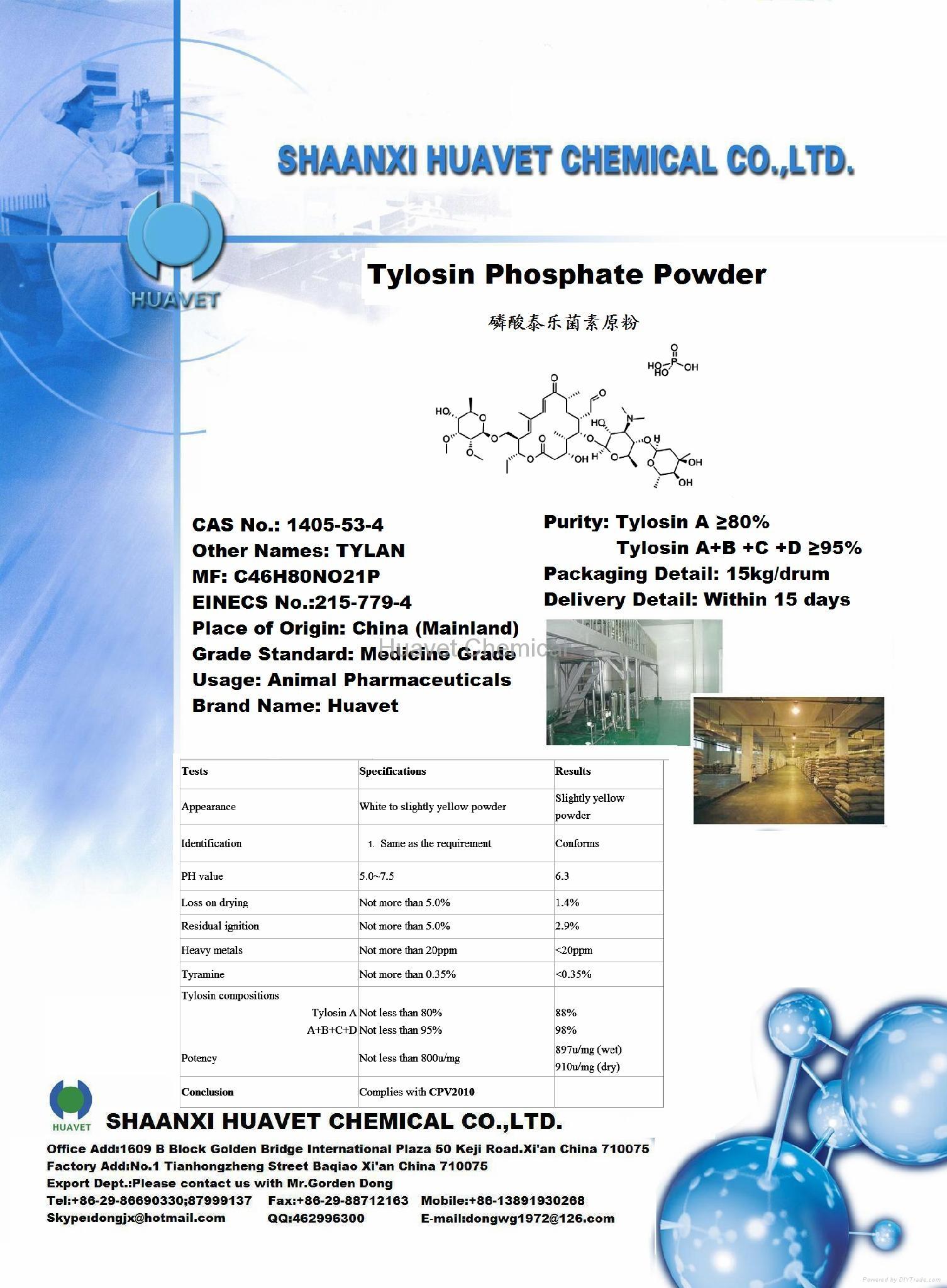 Tylosin Phosphate Powder(CAS No.:1405-53-4)  5