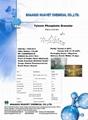 Tylosin Phosphate Granular (CAS No.:1405-53-4) 5