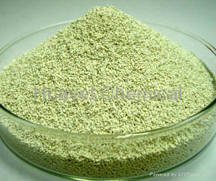 Bromhexin Hcl (CASNo.: 611-75-6) 5