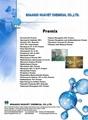 Tylosin Tartrate Granular (CAS No.:1405-54-5) 7